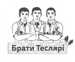 Брати Теслярі